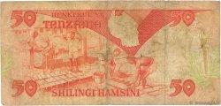 50 Shilingi TANZANIE  1986 P.16a B