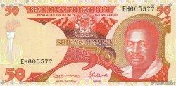 50 Shilingi TANZANIE  1992 P.19 NEUF