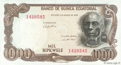 1000 Bipkwele GUINÉE ÉQUATORIALE  1979 P.16 SPL