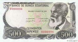 500 Bipkwele GUINÉE ÉQUATORIALE  1979 P.15 NEUF