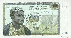 500 Pesos GUINÉE BISSAU  1975 P.03 NEUF