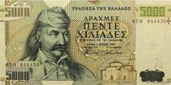 5000 Drachmes GRÈCE  1997 P.205a SPL
