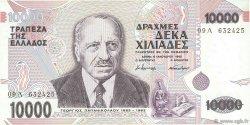 10000 Drachmes GRÈCE  1995 P.206a pr.SUP