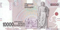 10000 Drachmes GRÈCE  1995 P.206a pr.NEUF