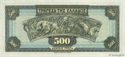 500 Drachmes GRÈCE  1932 P.102a NEUF