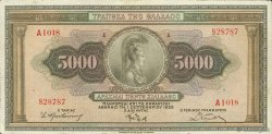 5000 Drachmes GRÈCE  1932 P.103a TTB+