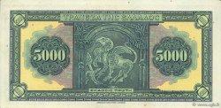 5000 Drachmes GRÈCE  1932 P.103a SUP