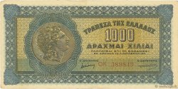 1000 Drachmes GRÈCE  1941 P.117b TTB