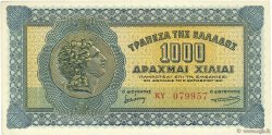 1000 Drachmes GRÈCE  1941 P.117b SUP