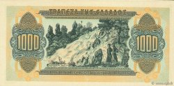1000 Drachmes GRÈCE  1941 P.117a SPL