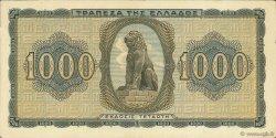 1000 Drachmes GRÈCE  1942 P.118a TTB
