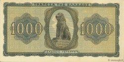 1000 Drachmes GRÈCE  1942 P.118a SUP