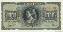 1000 Drachmes GRÈCE  1942 P.118a SPL