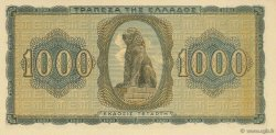 1000 Drachmes GRÈCE  1942 P.118a NEUF