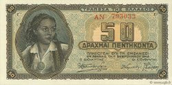 50 Drachmes GRÈCE  1943 P.121a SPL