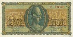 5000 Drachmes GRÈCE  1943 P.122a SUP