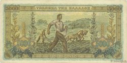 5000 Drachmes GRÈCE  1942 P.119a TB