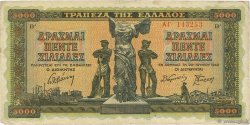 5000 Drachmes GRÈCE  1942 P.119b TB