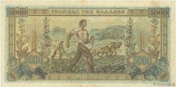 5000 Drachmes GRÈCE  1942 P.119b TTB