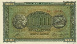 100000 Drachmes GRÈCE  1944 P.125a SPL