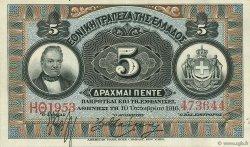 5 Drachmes GRÈCE  1916 P.054a pr.SPL