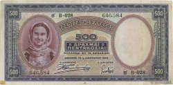 500 Drachmes GRÈCE  1939 P.109a TB