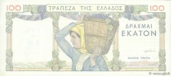 100 Drachmes GRÈCE  1935 P.105a TTB+