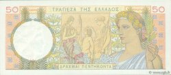50 Drachmes GRÈCE  1935 P.104a SUP