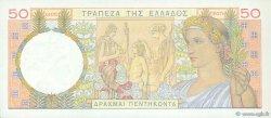 50 Drachmes GRÈCE  1935 P.104a SPL