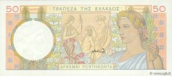 50 Drachmes GRÈCE  1935 P.104a pr.NEUF