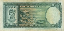 1000 Drachmes GRÈCE  1939 P.110 TB+