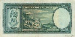1000 Drachmes GRÈCE  1939 P.110 TTB+