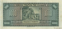 1000 Drachmes GRÈCE  1926 P.100b TTB à SUP