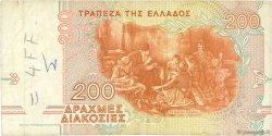 200 Drachmes GRÈCE  1996 P.204a B+