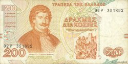 200 Drachmes GRÈCE  1996 P.204a TB
