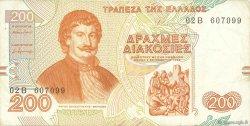 200 Drachmes GRÈCE  1996 P.204a TTB