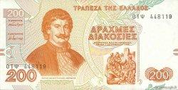 200 Drachmes GRÈCE  1996 P.204a TTB+