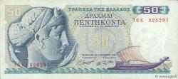 50 Drachmes GRÈCE  1964 P.195a TTB