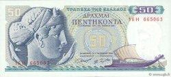 50 Drachmes GRÈCE  1964 P.195a SPL