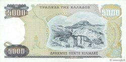 5000 Drachmes GRÈCE  1984 P.203a SUP