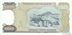 5000 Drachmes GRÈCE  1984 P.203 pr.NEUF