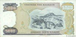 5000 Drachmes GRÈCE  1984 P.203 TTB
