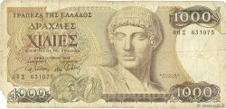 1000 Drachmes GRÈCE  1987 P.202a B