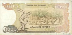 1000 Drachmes GRÈCE  1987 P.202a TB