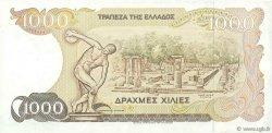 1000 Drachmes GRÈCE  1987 P.202a TTB