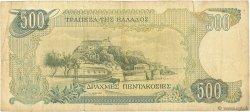 500 Drachmes GRÈCE  1983 P.201a B