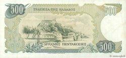 500 Drachmes GRÈCE  1983 P.201a TTB