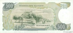 500 Drachmes GRÈCE  1983 P.201a pr.SUP