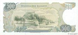 500 Drachmes GRÈCE  1983 P.201a NEUF