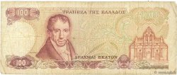100 Drachmes GRÈCE  1978 P.200a B